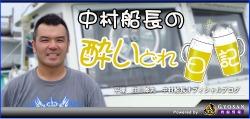 mochi_Blog.jpg